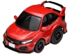 [Tomytec] Choro Q Z-64b HONDA CIVIC Type-R(FK8) (Red)