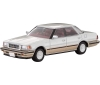 [Tomytec] Tomica Limited Vintage NEO LV-N199a TOYOTA CROWN 3.0 Royal Saloon G (Pearl)