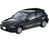 [Tomytec] Tomica Limited Vintage NEO LV-N48g HONDA CIVIC Si 20th Anniversary Model(Black)
