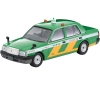 [Tomytec] Tomica Limited Vintage NEO LV-N218a YOYOTA Crown Comfort Tokyo Radio Taxi(Green)
