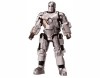 [TakaraTomy] MetaColle MARVEL Ironman Mark1