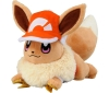 [TakaraTomy] Pokemon Stuffed Toy Let's Go! Going out Eevee (Temporary Named)