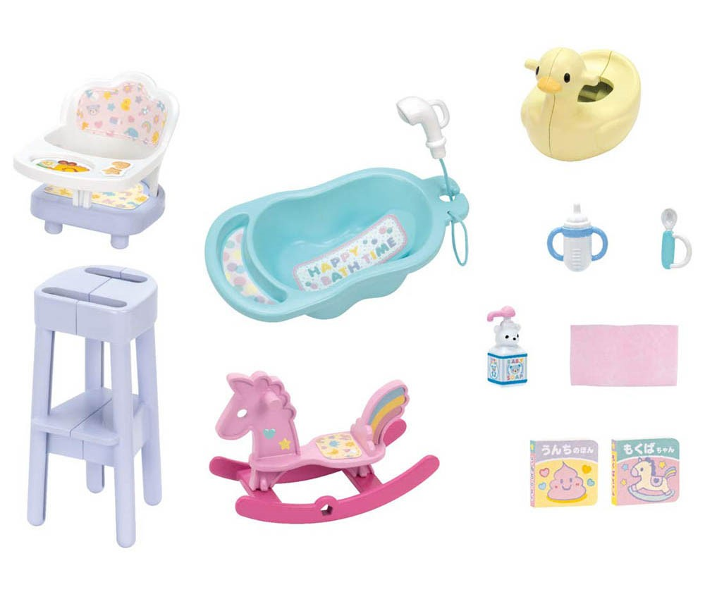 [TakaraTomy] Licca Furniture : LF-12 Triplets Baby Take Care Set
