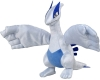 [TakaraTomy] Pokemon Battle Action Stuffed Animal Legend Pokemon Lugia