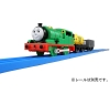 [TakaraTomy] PLA RAIL Thomas & Friends TS-06 Percy