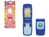 Talking Fun Kids Cell Phone Toy ver. 14