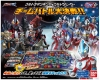 [Bandai] Ultraman Ginga Ultraman Ginga & Ultra Hero Team Battle Daikessen!