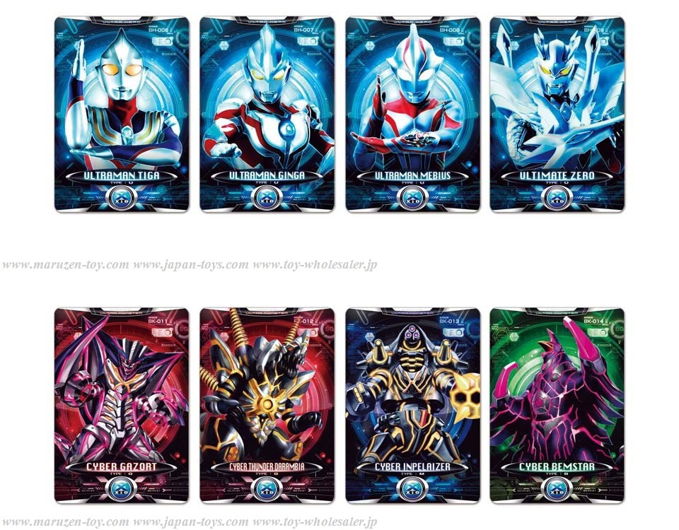 Bandai Ultraman X - Cyber Card Set vol.2