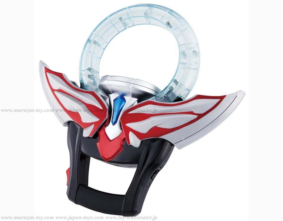 Bandai Ultraman Orb - DX Orb Ring