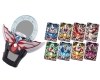 [Bandai] Ultraman Orb DX ORB Ring Special Set