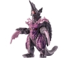 [Bandai] Ultraman Kaijyu(Monster) Series 109 Night Fang