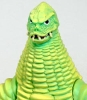 New RedKing - Ultraman Monsters Series Action Figure 11