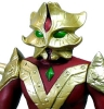 [Bandai] Ultra Monster Series 26 Different Dimension Superhuman Ace Killer