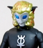 New Magma Seijin - Ultraman Monsters Series Action Figure 28