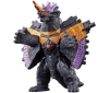 [Bandai] Ultra Monster Series 126 Gillbarris