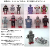 "Apple: Feel Nostalgic! Diecast and Plastic ""Tin Toy Robot"" Without Candy (10 pcs) at Random Selection ON SALE!(around 6-9 kinds random assorted, no claim no return)"