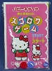 Hello Kitty Board Game ON SALE!!