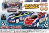 1/14scale R/C Car Big Racing  Speed Circuit(2type Assorted)(Big Sale)